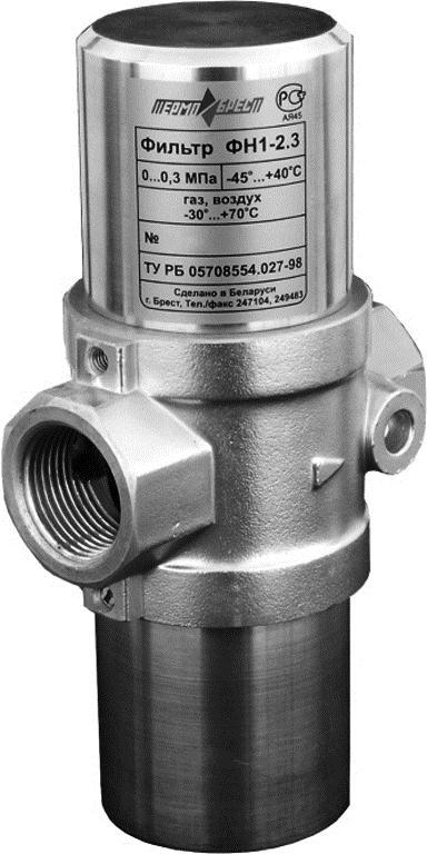 Газовые фильтры ФН