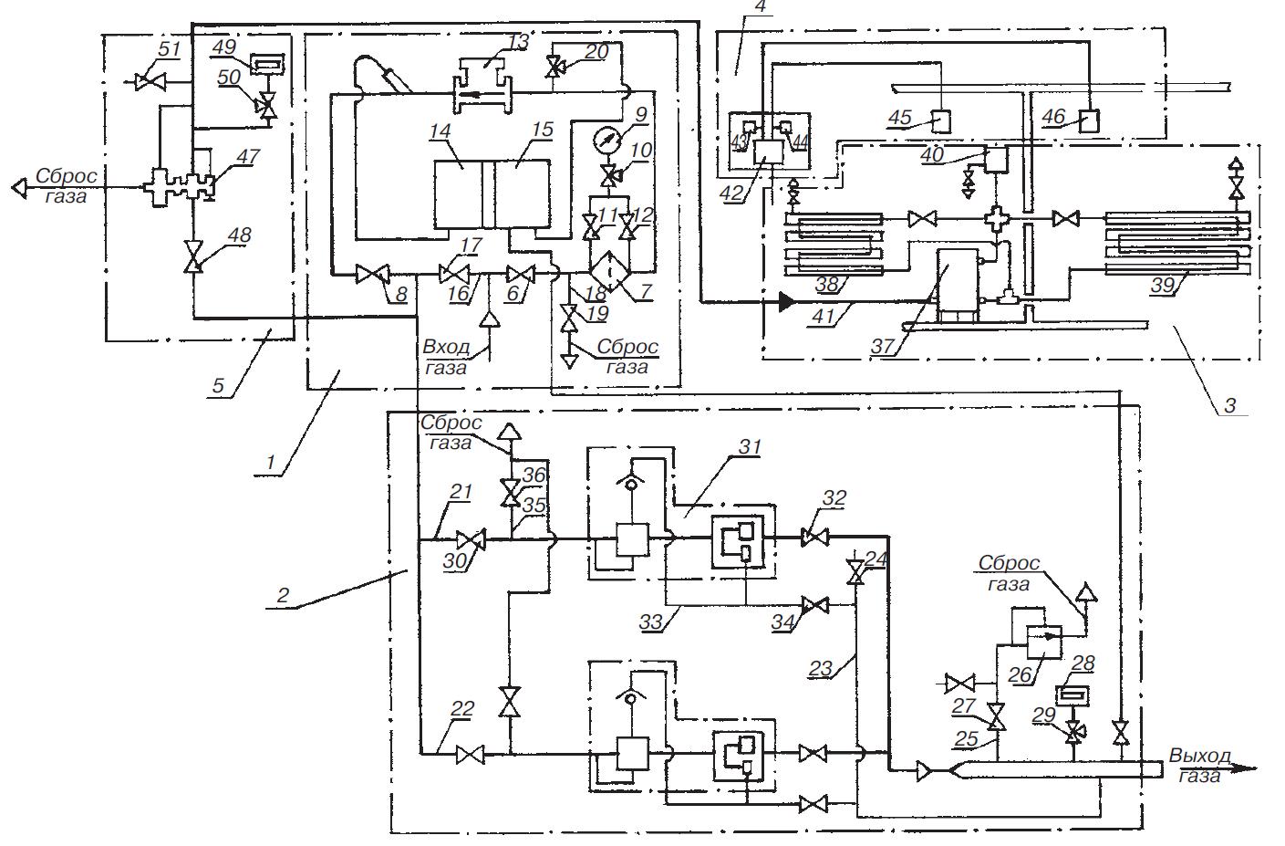 грпш-15-2в-у1 принципиальная схема- чертеж