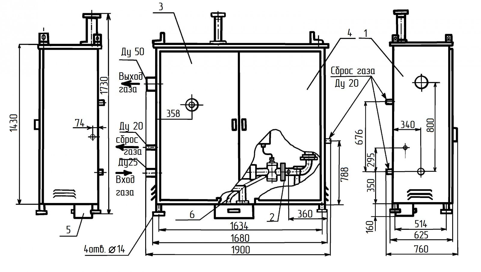 функциональная схема грпш-а-01