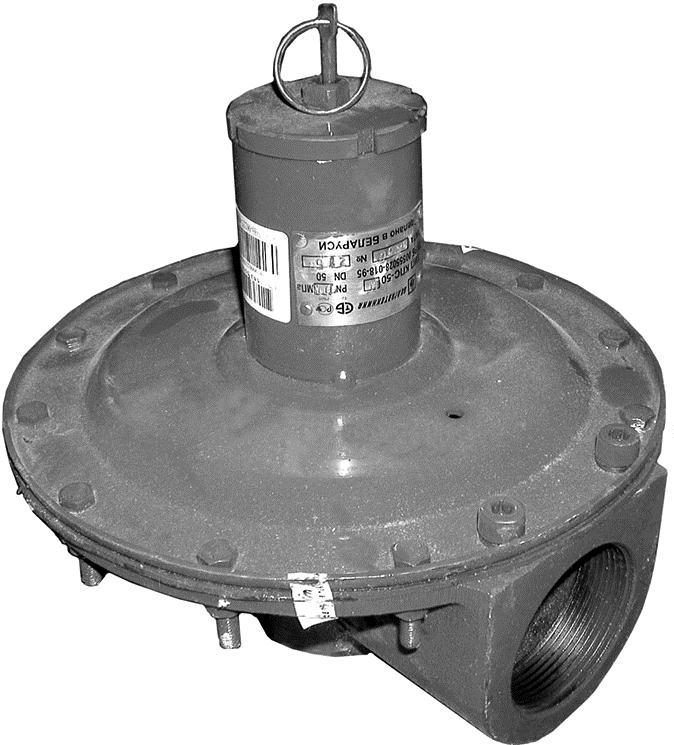 Клапан предохранительный сбросной КПС-50