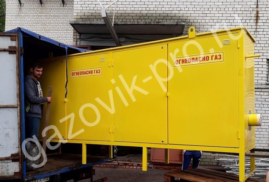 Газовичок-А-2643-1000