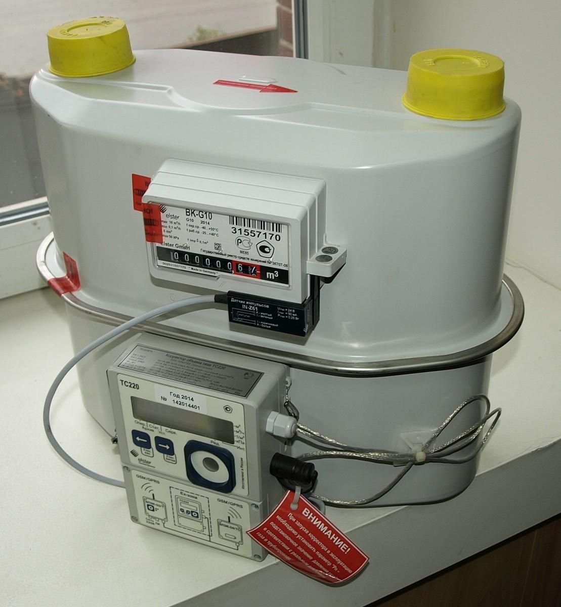 Счетчики газа бытовые G10, G16, G25, G40