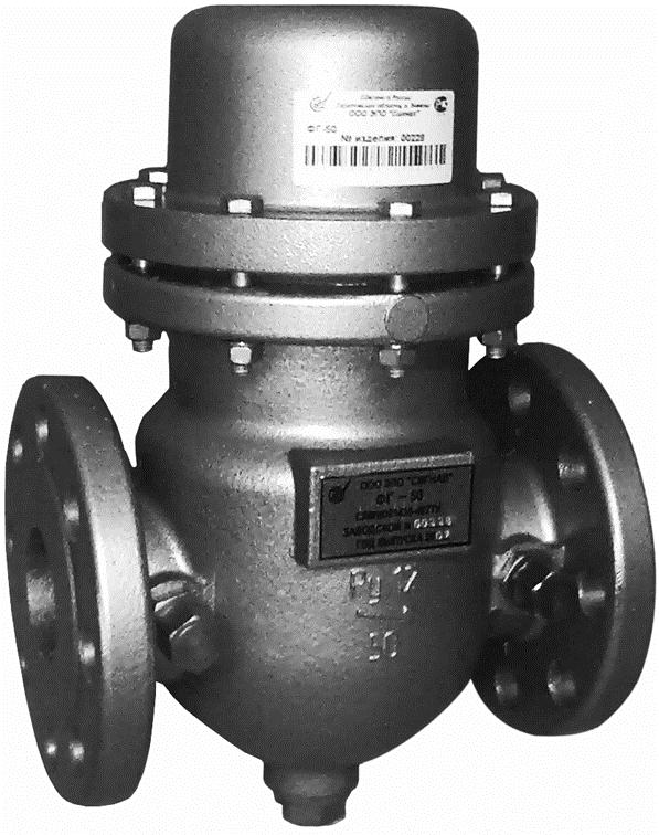 Фильтр газовый ФГ-ПР Ду 100 Ру 40