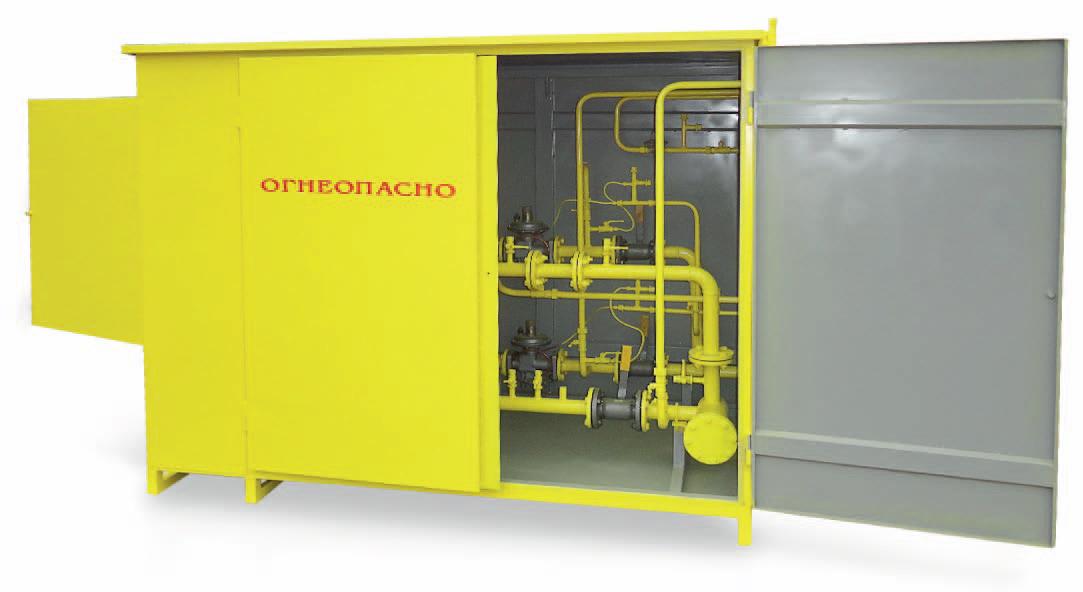 газорегуляторный пункт шкафной с двумя линиями редуцирования