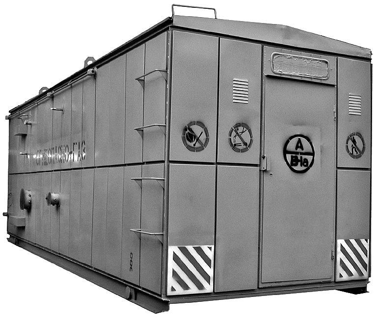 Газорегуляторный пункт блочный ПГБ-100-СГ с узлом учета СГ-16М-800