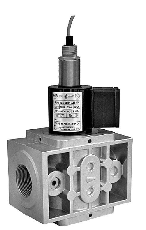 Клапан электромагнитный ВН4Н-1