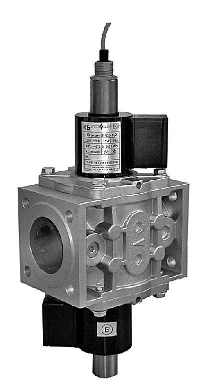 Клапан электромагнитный ВН2Н-6П двухпозиционный муфтовый c датчиком положения