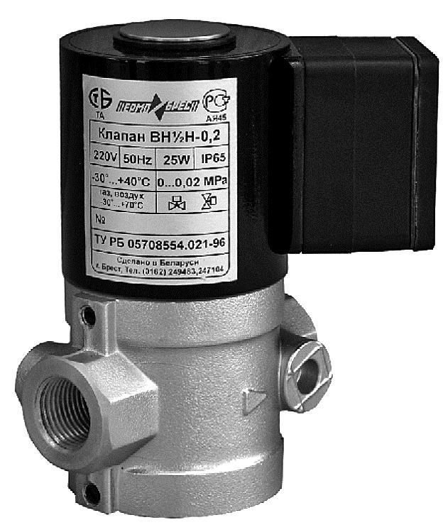Клапана электромагнитный ВН 3/4В-1