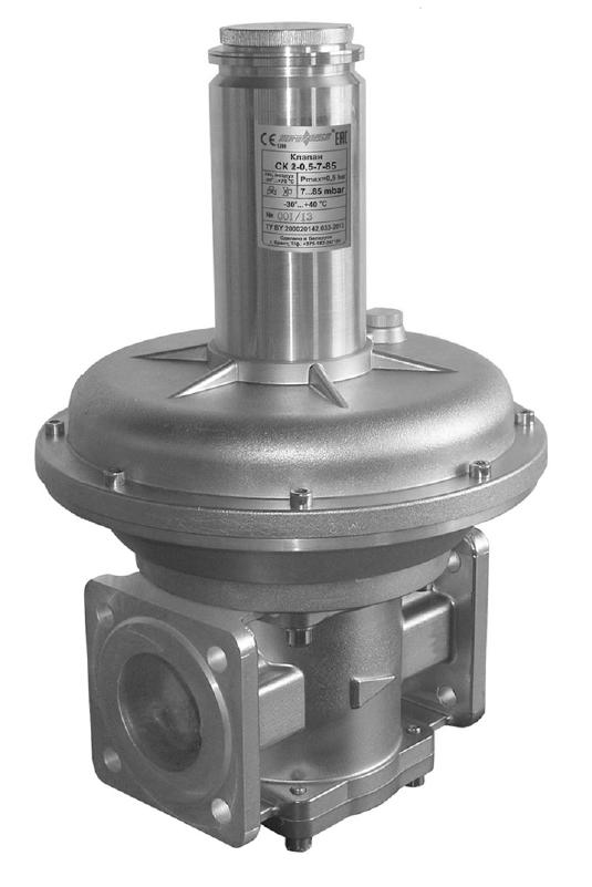 Регулятор давления газа РС1 1/2-0,5 ФЛ