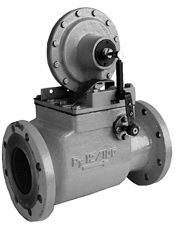 Клапан предохранительный запорные КПЗ-500