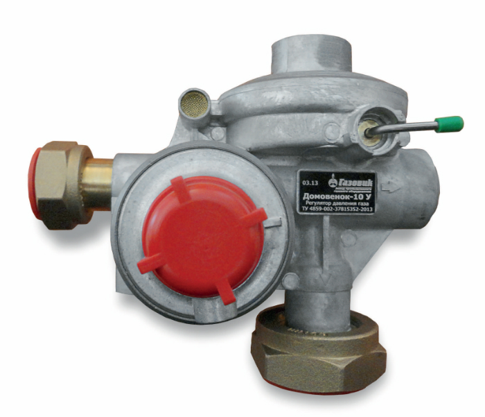 Регуляторы давления газа «Домовенок» 10 П(У), 25 П(У)