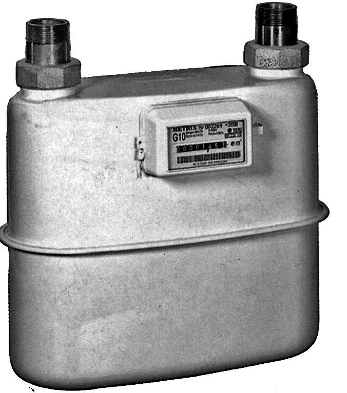 Счетчики газа промышленные Metrix G40, Metrix G65