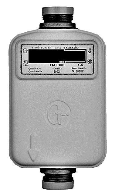 Счетчик газа УБСГ-001 G10 (G-10) коммунальный