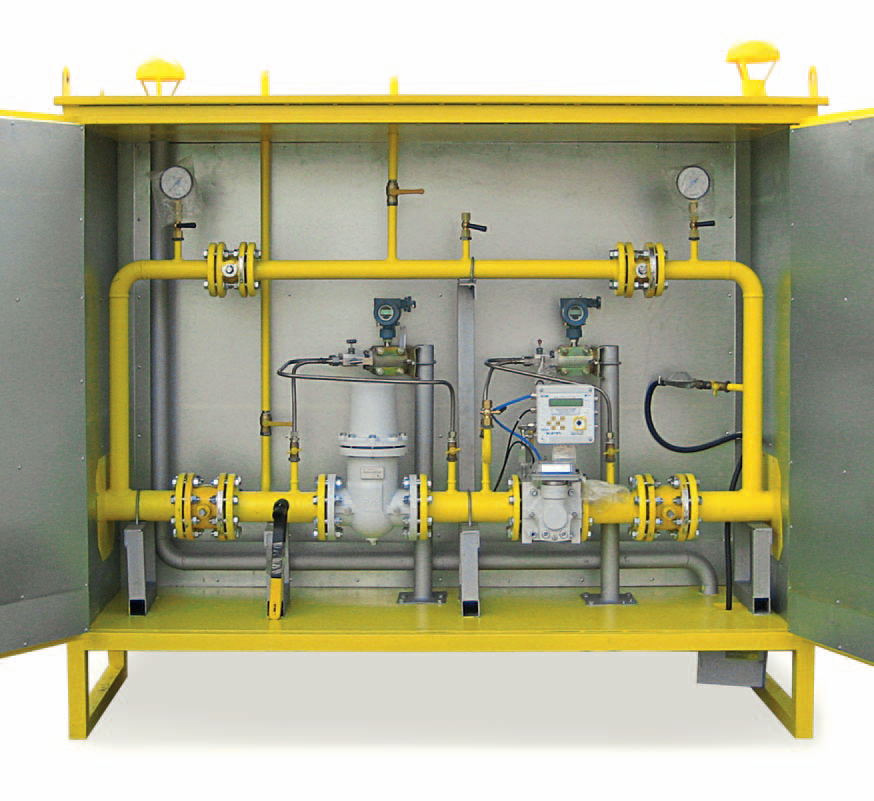 Пункты учета расхода газа серии «ШУУРГ»