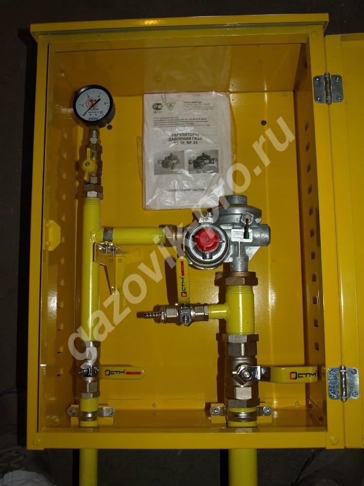 Газорегуляторный пункт ШРП-B/40-2 с двумя регуляторами B/40
