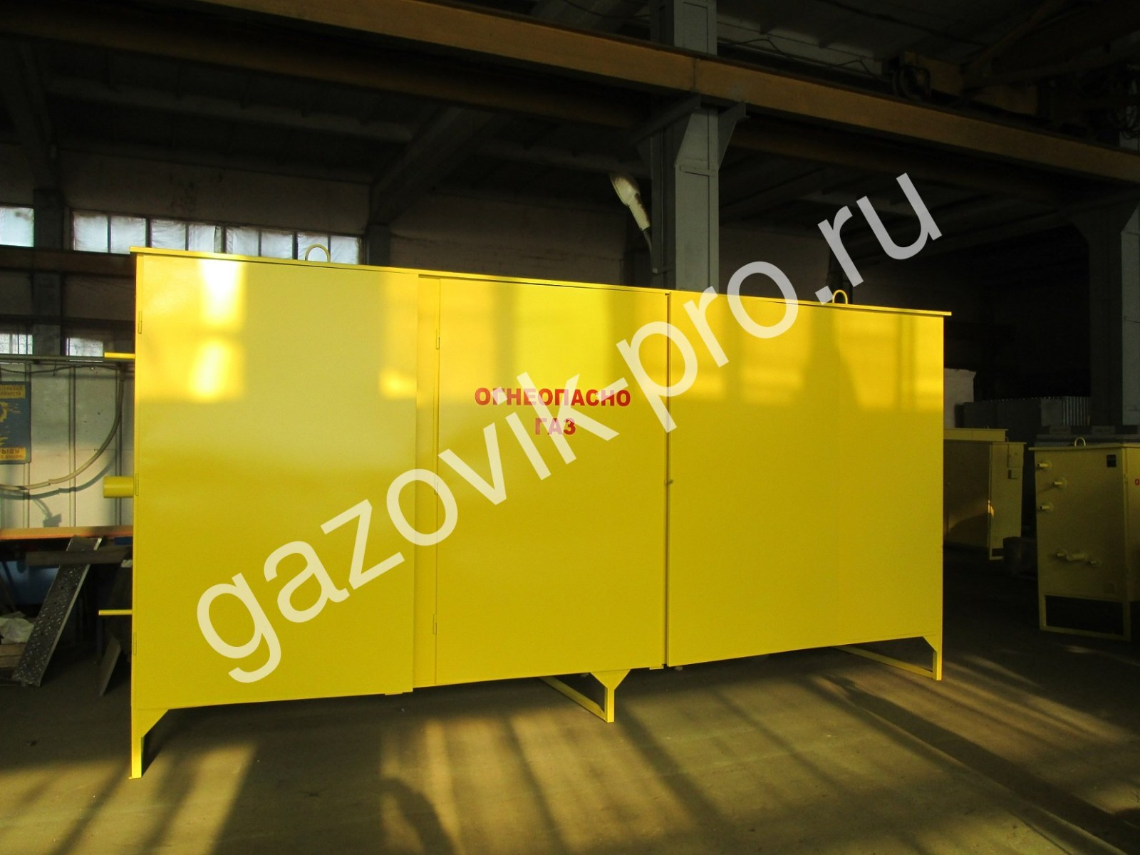 Шкафной узел учета расхода газа Газовичок-А4953-16000.