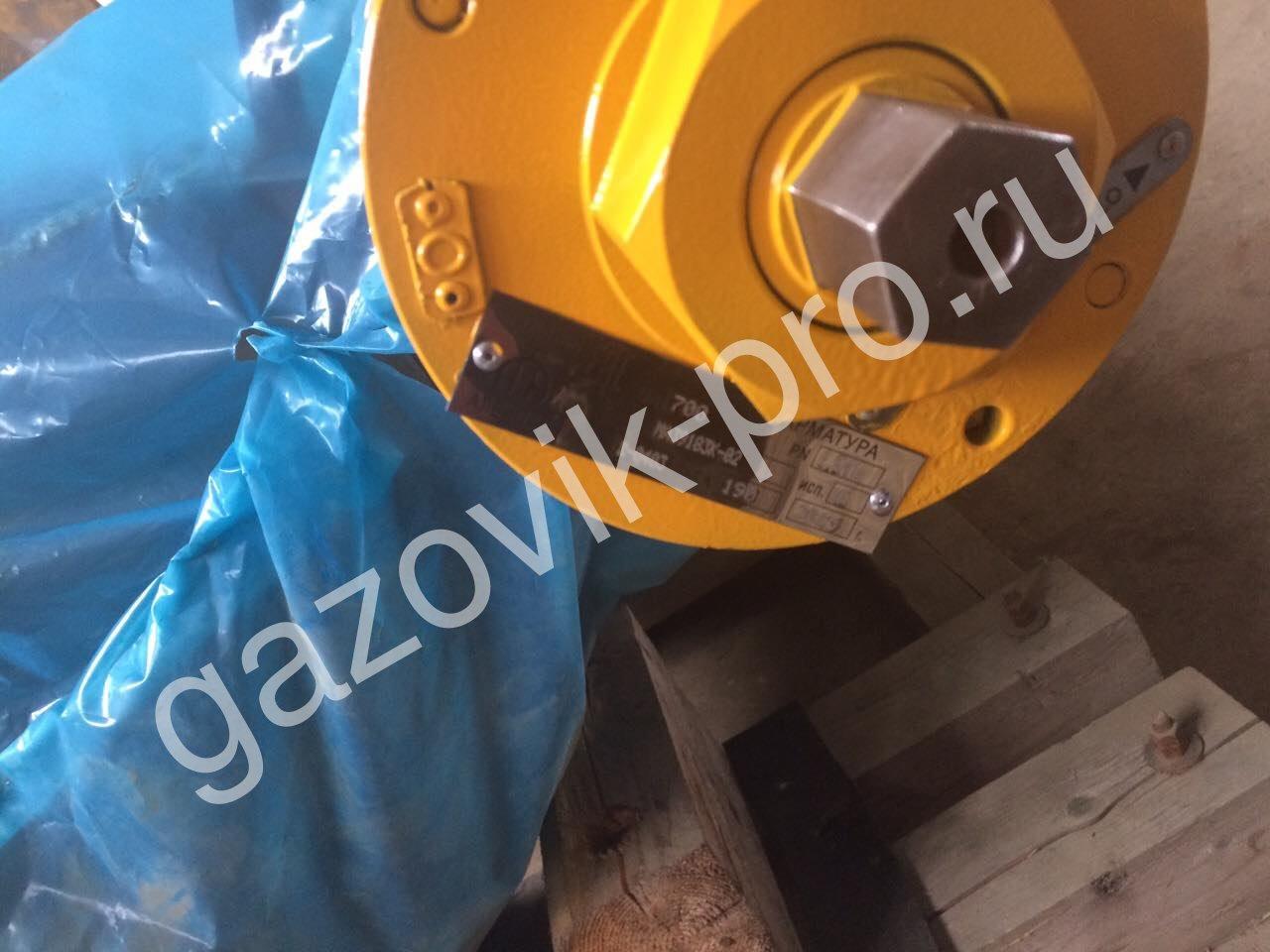 Кран шаровой МА 39183К