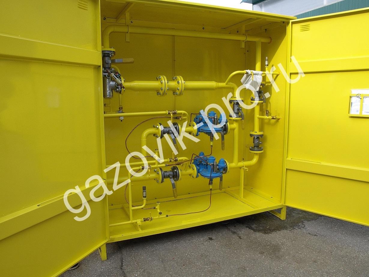 Газовичок-А2238-1000